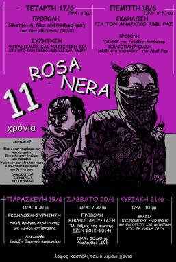 Χανιά- 11 Χρόνια Κατάληψη Rosa Nera