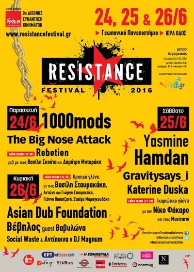 RESISTANCE FESTIVAL 2