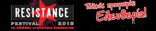 Resistance Festival 2015 2