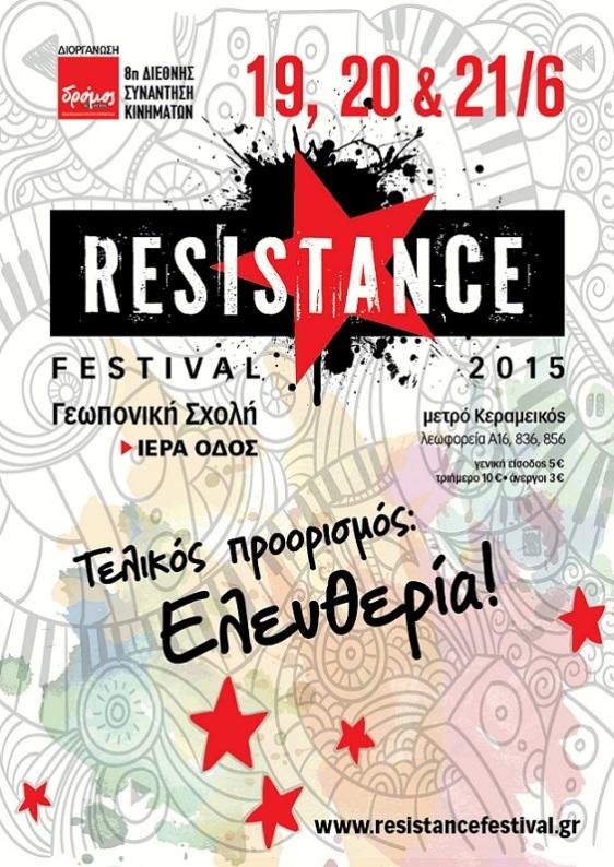 Resistance Festival 2015
