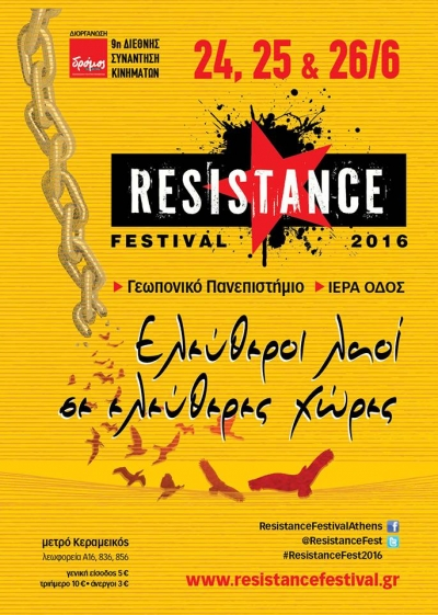RESISTANCE FESTIVAL 3