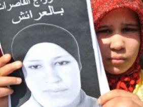 Η αδελφή της Αμίνα με τη φωτογραφία της Αμίνα, στη διαδήλωση.