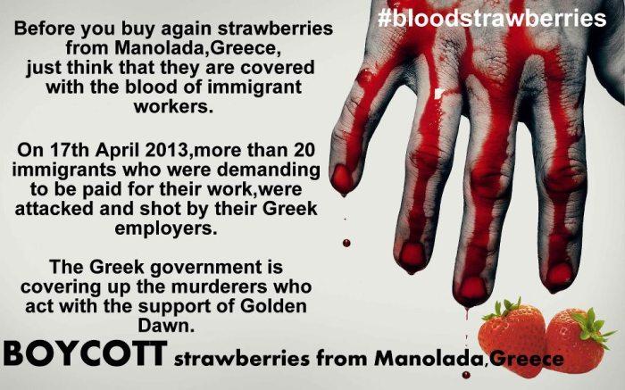 boycott manolada