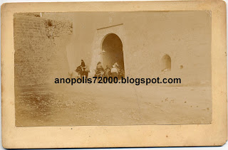 4a1b. Χανιόπορτα - Ηράκλειο (1908)
