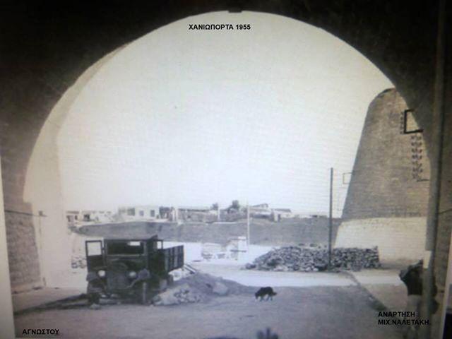 5. Χανιόπορτα - Ηράκλειο (1955)