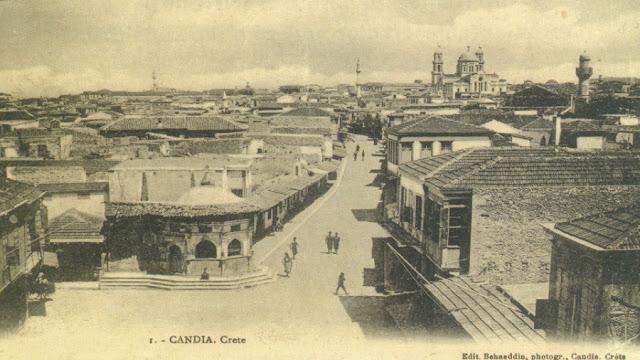 Θέα από τη Χανιώπορτα, περίοδος Κρητικής Πολιτείας (1898-1913)