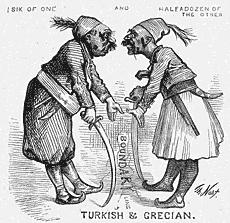 Η Ελλάδα και η Τουρκία διαφωνούν σε ζητήματα ανταλλαγής πληθυσμών