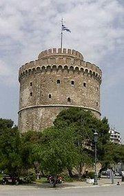 Θεσσαλονίκη 4
