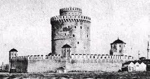 Θεσσαλονίκη 5-Λευκός Πύργος 1912