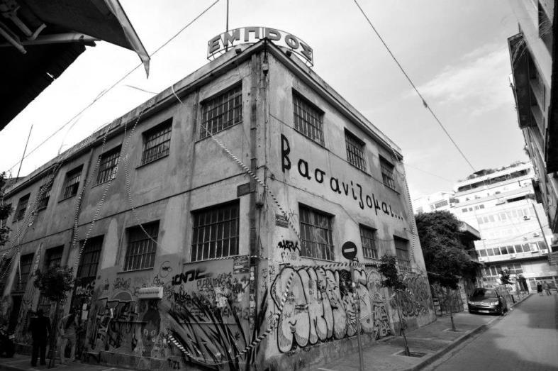 Θέατρο Εμπρός, φωτο-Δέσποινα Καραντάνη