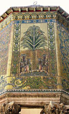 17. το Δέντρο της Ζωής-Umayyad Mosque - Damascus