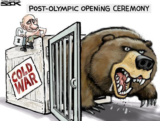 Ρωσική Αρκούδα