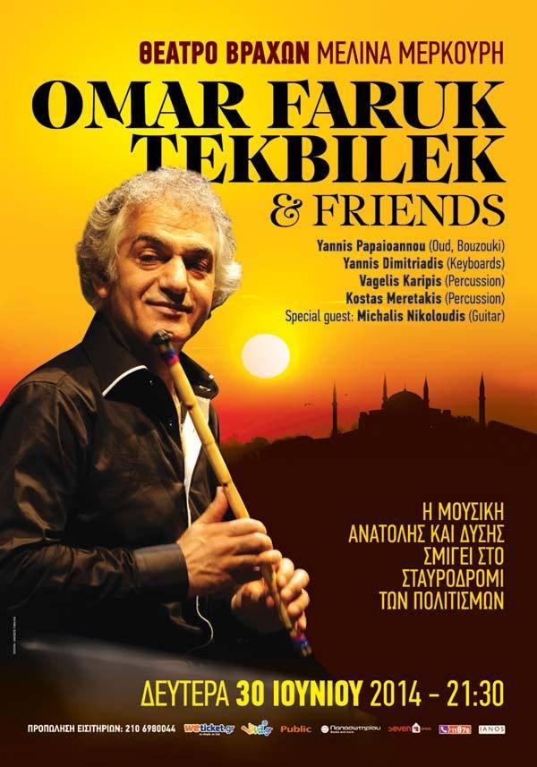 OMAR FARUK-ATHENS CONCERT-30-06-2014
