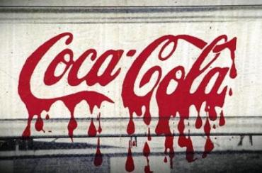 COCA COLA - ΚΟΚΑ ΚΟΛΑ - ΑΙΜΑ