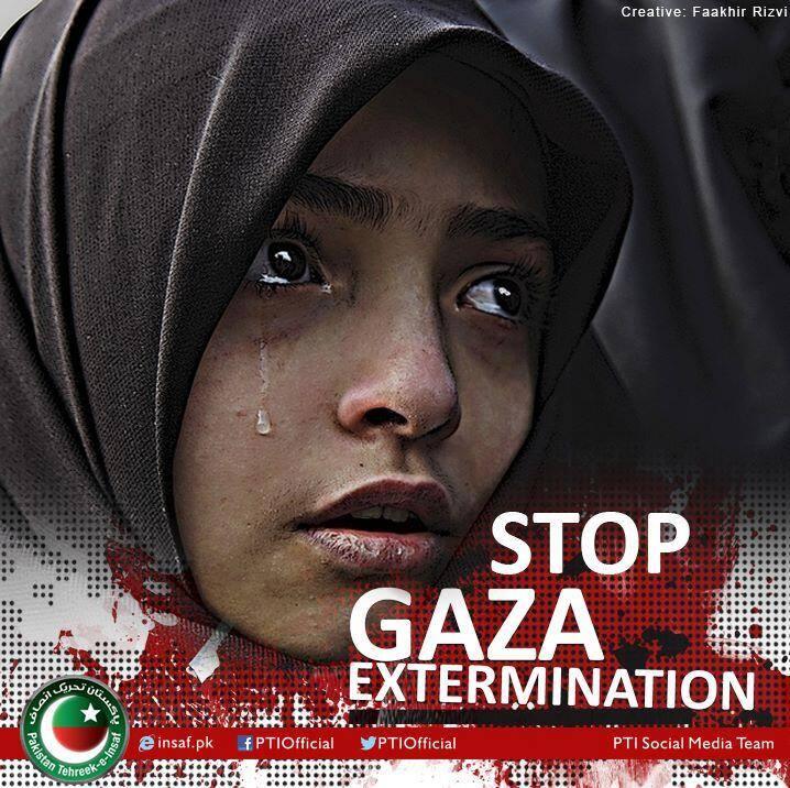 STOP GAZA EXTERMINATION