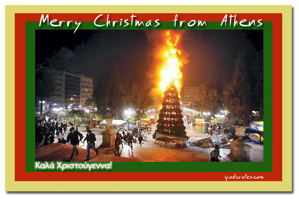 MERRY CRISTMAS FROM ATHENS