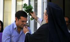 tsipras agiasmos