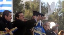 tsipras peristeria