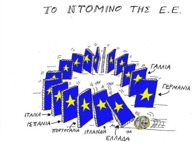 EU Domino