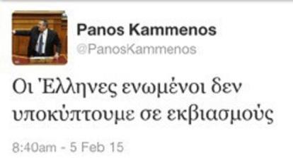 Panos Kammenos 2