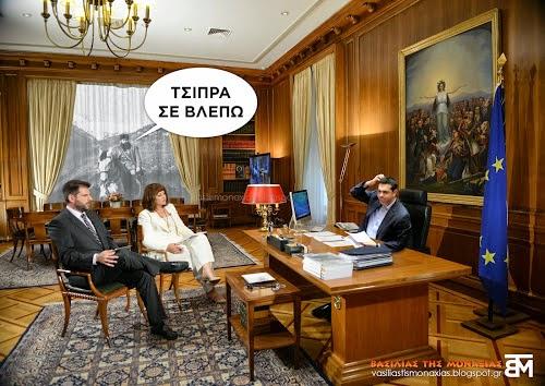 Tsipras_Velouchiotis