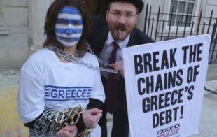 Κατέστρεψαν την Ελλάδα για να σώσουν γερμανικές και γαλλικές τράπεζες