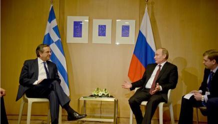 Πούτιν και Σαμαράς