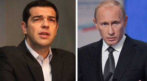 Τσίπρας & Πούτιν