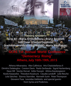 Global Center for Advanced Studies (CGAS) -1o Διεθνές Συνέδριο, 16 to 19-07-2015