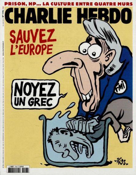 Σώστε την Ευρώπη, πνίξτε έναν Έλληνα
