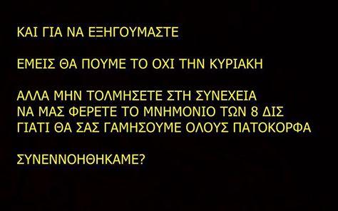 to oxi