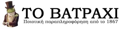 to_vatraxi_logo_nocircle_bookman