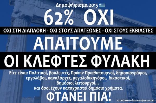 OXI 2