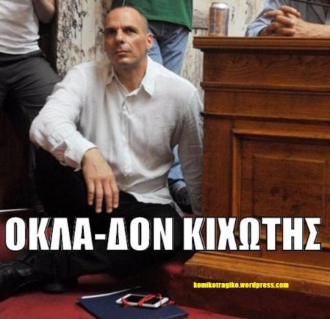 varoufakis 2
