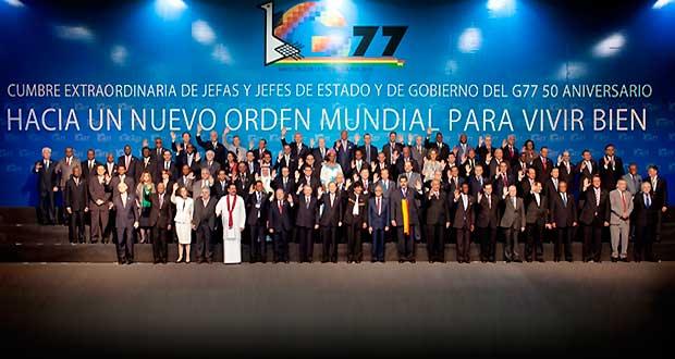 Ένωση 133 χωρών εναντίον της ΝΤΠ