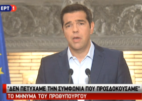 Διάγγελμα του Πρωθυπουργού Αλέξη Τσίπρα