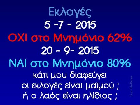 12032196_496087760552092_1310484425958627267_n