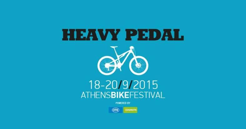 6ο Φεστιβάλ Ποδηλάτου Αθήνας - 6th Athens Bike Festival - 18-20 -09-2015