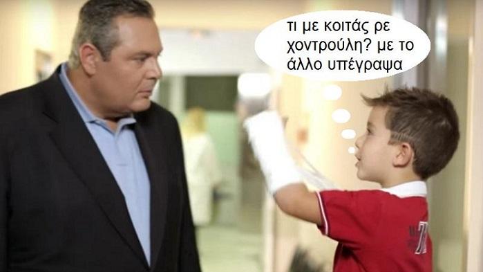 kammenos_1