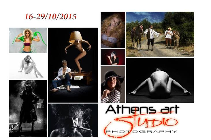 Athens Art Studio 4