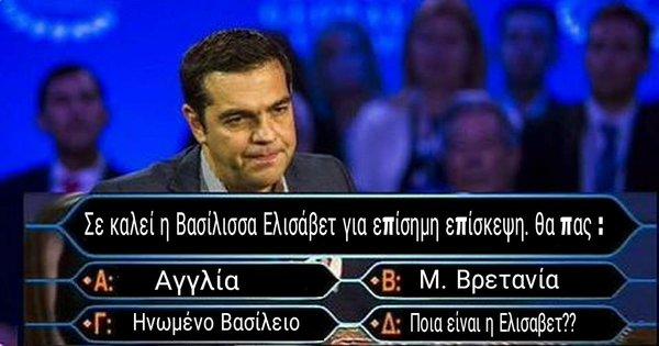 Mytilini_Lesvos 1