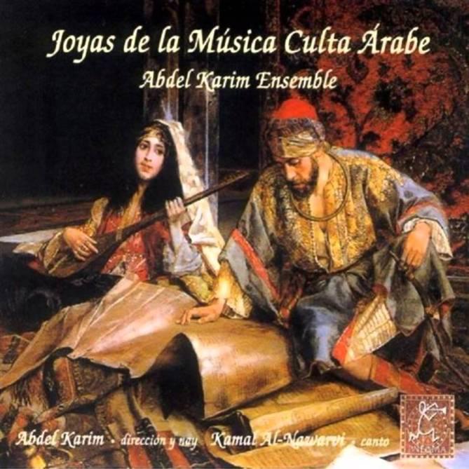 Joyas De La Musica Culta Arabe - Abdel Karim Ensemble