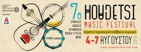 houdetsi_music_festival_2016_el